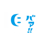 オバケ3(個別スタンプ:01)