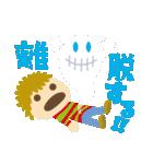 オバケ3(個別スタンプ:02)