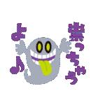 オバケ3(個別スタンプ:09)