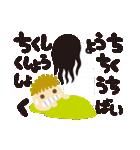 オバケ3(個別スタンプ:30)