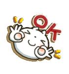 しろねこ 日常パック3(個別スタンプ:01)