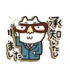 しろねこ 日常パック3(個別スタンプ:03)
