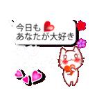 ハートな言葉to彼氏4●吹き出し■ラブラブ(個別スタンプ:03)