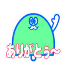Mr・アイスキャンディー(個別スタンプ:01)
