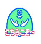 Mr・アイスキャンディー(個別スタンプ:04)
