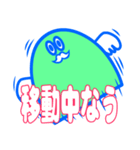 Mr・アイスキャンディー(個別スタンプ:05)