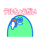 Mr・アイスキャンディー(個別スタンプ:06)