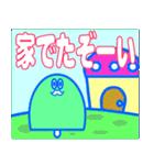 Mr・アイスキャンディー(個別スタンプ:07)