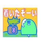 Mr・アイスキャンディー(個別スタンプ:08)