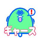 Mr・アイスキャンディー(個別スタンプ:11)