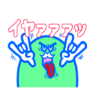 Mr・アイスキャンディー(個別スタンプ:12)