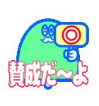 Mr・アイスキャンディー(個別スタンプ:13)