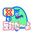 Mr・アイスキャンディー(個別スタンプ:14)
