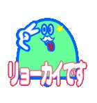 Mr・アイスキャンディー(個別スタンプ:18)