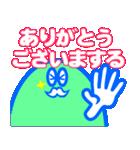 Mr・アイスキャンディー(個別スタンプ:21)