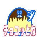 Mr・アイスキャンディー(個別スタンプ:24)