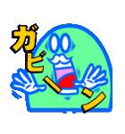 Mr・アイスキャンディー(個別スタンプ:25)