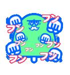 Mr・アイスキャンディー(個別スタンプ:26)