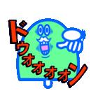 Mr・アイスキャンディー(個別スタンプ:29)