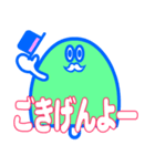 Mr・アイスキャンディー(個別スタンプ:30)