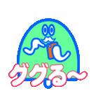 Mr・アイスキャンディー(個別スタンプ:32)