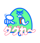 Mr・アイスキャンディー(個別スタンプ:33)
