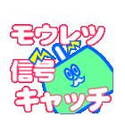 Mr・アイスキャンディー(個別スタンプ:35)