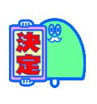 Mr・アイスキャンディー(個別スタンプ:36)
