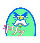 Mr・アイスキャンディー(個別スタンプ:37)