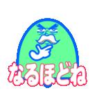 Mr・アイスキャンディー(個別スタンプ:38)
