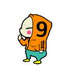 あ、ぴぃ 9(個別スタンプ:08)