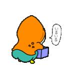 あ、ぴぃ 9(個別スタンプ:11)