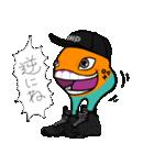 あ、ぴぃ 9(個別スタンプ:12)