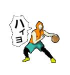 あ、ぴぃ 9(個別スタンプ:13)