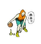 あ、ぴぃ 9(個別スタンプ:14)