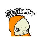 あ、ぴぃ 9(個別スタンプ:16)