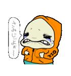 あ、ぴぃ 9(個別スタンプ:17)