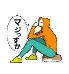 あ、ぴぃ 9(個別スタンプ:21)