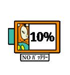 あ、ぴぃ 9(個別スタンプ:28)