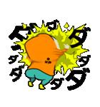 あ、ぴぃ 9(個別スタンプ:34)