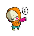 あ、ぴぃ 9(個別スタンプ:35)