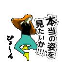 あ、ぴぃ 9(個別スタンプ:39)
