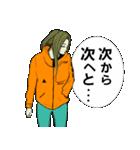 あ、ぴぃ 9(個別スタンプ:40)