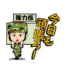 迷彩ガール2【先輩・後輩】(個別スタンプ:03)