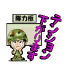 迷彩ガール2【先輩・後輩】(個別スタンプ:04)