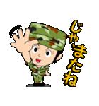 迷彩ガール2【先輩・後輩】(個別スタンプ:05)