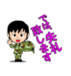 迷彩ガール2【先輩・後輩】(個別スタンプ:06)