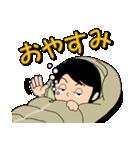 迷彩ガール2【先輩・後輩】(個別スタンプ:07)