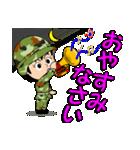 迷彩ガール2【先輩・後輩】(個別スタンプ:08)