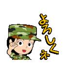 迷彩ガール2【先輩・後輩】(個別スタンプ:09)